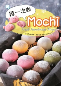 Cover Making Mochi for the First Time