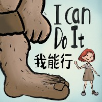 Cover I Can Do It