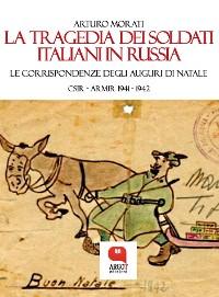 Cover La tragedia dei soldati italiani in Russia