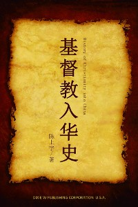 Cover History of Christianity into China