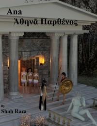 Cover Ana: Αθηνά Παρθένος