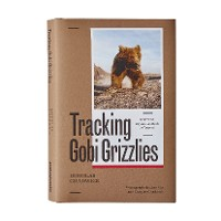 Cover Tracking Gobi Grizzlies