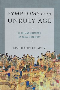 Cover Symptoms of an Unruly Age