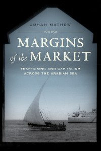 Cover Margins of the Market