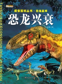 Cover Dinosaurs' Rise and Fall