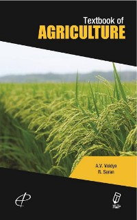 Cover Textbook of Agriculture