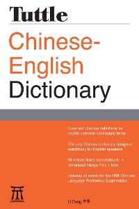 Cover Tuttle Chinese-English Dictionary