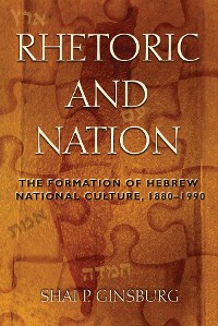 Cover Rhetoric and Nation