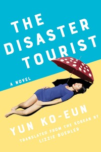 Cover The Disaster Tourist