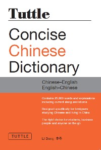 Cover Tuttle Concise Chinese Dictionary