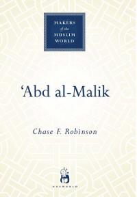 Cover 'Abd al-Malik
