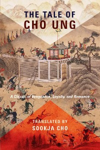 Cover The Tale of Cho Ung