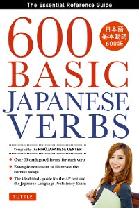 Cover 600 Basic Japanese Verbs