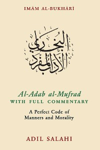 Cover Al-Adab al-Mufrad with Full Commentary
