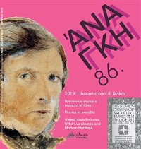 Cover Ananke 86 - Aprile 2019