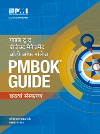 Cover A Guide to the Project Management Body of Knowledge (PMBOK® Guide) — Sixth Ed. (HINDI)