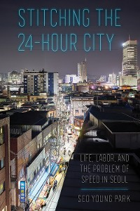 Cover Stitching the 24-Hour City