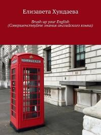 Cover Brush up your English (Совершенствуйте знания английского языка)