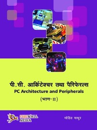 Cover PC Architecture and Peripherals-II (Hindi Medium)
