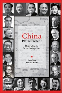 Cover CHINA - Past and Present