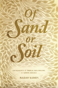 Cover Of Sand or Soil