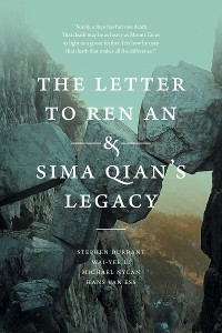 Cover The Letter to Ren An and Sima Qian's Legacy