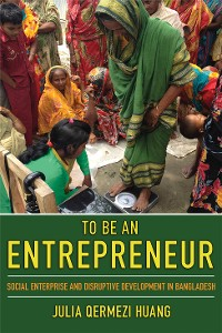 Cover To Be an Entrepreneur