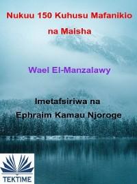 Cover Nukuu 150 Kuhusu Mafanikio Na Maisha