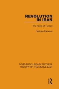 Cover Revolution in Iran