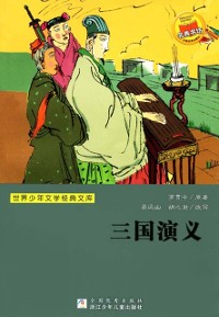 Cover Romance of the Three Kingdoms