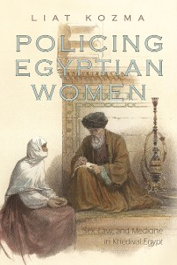Cover Policing Egyptian Women