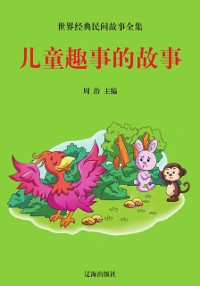 Cover Complete Collection of World Classic Folktales - Stories of Children's Fun