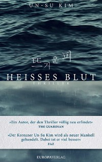 Cover Heißes Blut