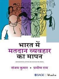 Cover Bharat mein Matdan Vyavhar ka Mapan