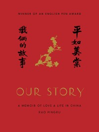 Cover Our Story