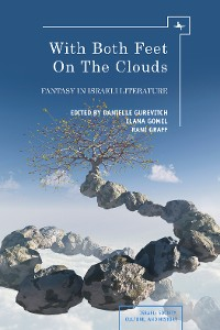 Cover With Both Feet on the Clouds
