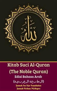 Cover Kitab Suci Al-Quran (The Noble Quran) Edisi Bahasa Arab (الطبعة العربية)