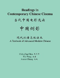 Cover Readings in Contemporary Chinese Cinema