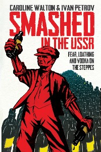 Cover Smashed in the USSR