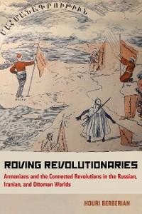 Cover Roving Revolutionaries
