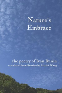 Cover Nature's Embrace