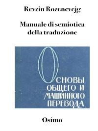 Cover Manuale di semiotica della traduzione