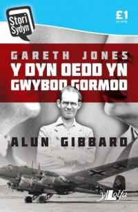 Cover Y Dyn Oedd yn Gwybod Gormod