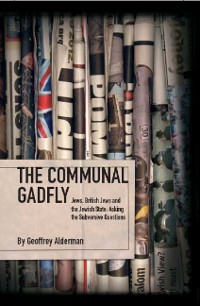 Cover The Communal Gadfly