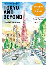 Cover Artfully Walking TOKYO AND BEYOND