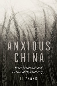 Cover Anxious China