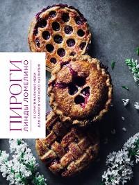 Cover Пироги Линды Ломелино. 52 оригинальные идеи для самого уютного чаепития