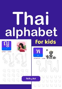 Cover Thai kids handwriting