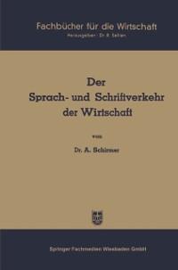 Cover Der Sprach- und Schriftverkehr der Wirtschaft