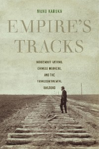 Cover Empire's Tracks